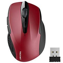 Best Wireless Gaming Mouse Reviews & Guide (2020 Edition)